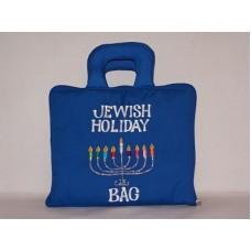 Jewish Holiday Cloth Activity Book